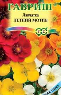 Семена Лапчатки Летний мотив смесь 0,02г