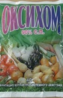 Оксихам