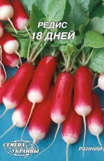 Редис 18 Дней 20г