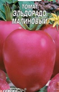 Семена томата  Эльдорадо малиновый 0,2г
