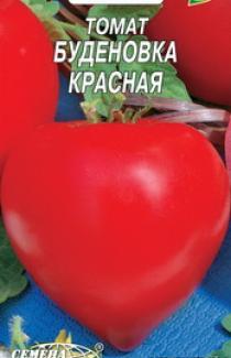 Семена томата  Буденовка красная 0,1г