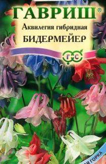 Семена Аквилегии гибридной Бидермейер 0,1г