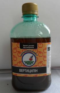 Вертициллин 300мл