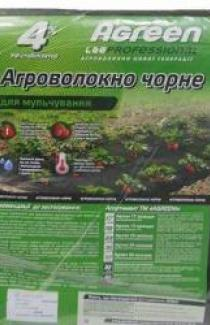 Агроволокно черное 50г/кв.м. (1,6х5) упаковка