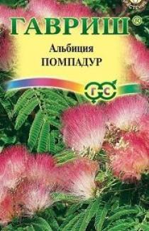 Семена Альбиция Помпадур 3шт