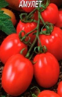 Семена томата Амулет 0,2г