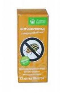 Купить системный инсектицид Антиколорад 15 мл почтой оптом и в розницу с доставк