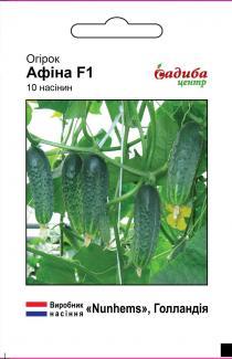Семена огурца Афина F1 10шт