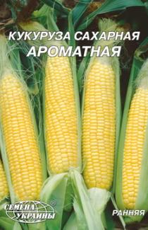 Семена кукурузы сахарной Ароматная 20г