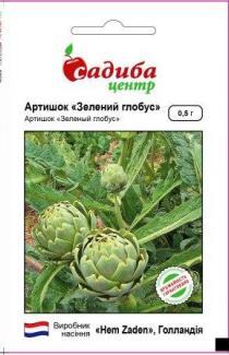 Семена артишока Зеленый глобус 0,5г