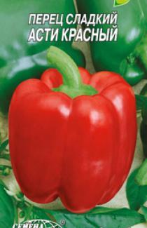 Семена перца Асти красный 0,3г