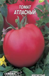 Семена томата Атласный 0,2г