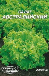 Семена салата Австралийский 10г