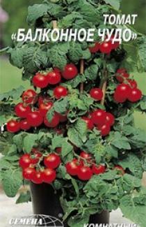 Семена томата Балконное чудо 0,1г