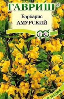 Семена Барбарис Амурский 0,2г (Гавриш)