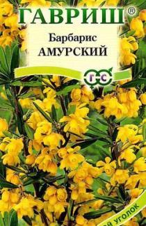 """Барбарис Амурский ТМ """"Гавриш"""" (0,2г)"""