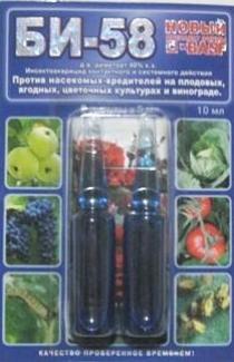 Купить инсектицид БИ-58 2 ампулы 10 мл почтой оптом и в розницу в Украине