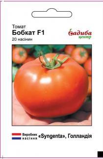 Семена томата Бобкат  F1 20шт