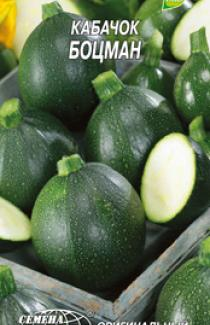 Семена кабачка Боцман 2г