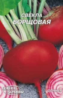 Семена свеклы столовой Борщовая 20г