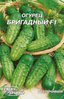 Семена  огурца  Бригадный 4г