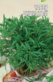 Семена Чабера душистого 0,5г