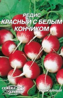 Редис Красный с белым кончиком 20г