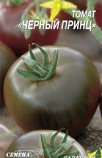 Семена томата Черный принц 0,2г