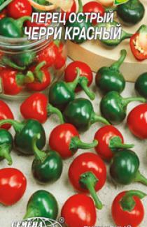 Семена перца острого Черри красного 0,3г