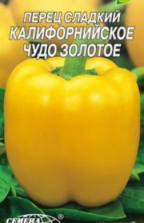 Семена перца сладкого Калифорнийское чудо золотое 0,3г