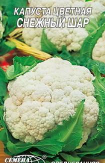Семена капусты цветной Снежный Шар 0,5г