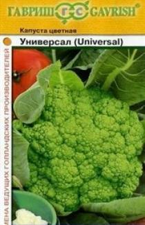 Семена капусты цветной Универсал 0,3г