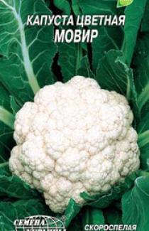 Семена цветной капусты Мовир 0,5г