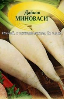 Семена редьки Дайкон Миновасе 1г