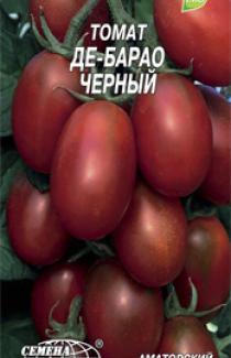 Семена томата Де Барао Черный 0,2г
