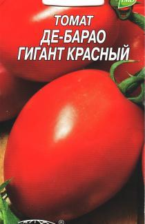 Семена томата Де-барао гигант красный 0,1г