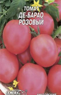 Семена томата Де Барао Розовый 0,2г