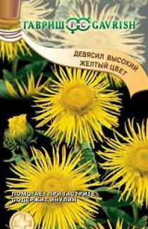 """Девясил высокий Желтый цвет ТМ """"Гавриш"""" 0,03г"""