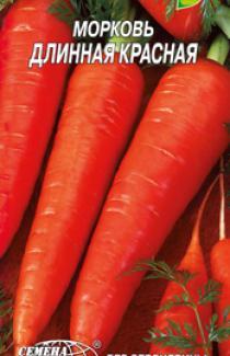 Семена моркови Длинная красная  2г