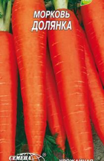 Купить семена моркови Долянка 2г почтой