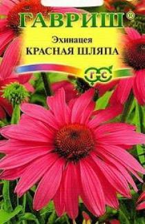 Семена Эхинацея Красная Шляпа 0,1г