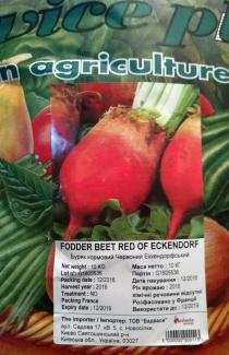 Семена кормовой свеклы Эккендорфская красная 1кг (GSN Франция)
