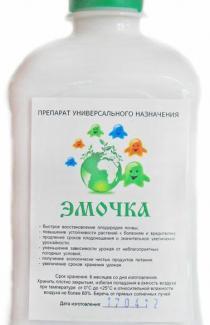 Эмочки-препарат 1л Супер