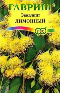 Семена Эвкалипт лимонный Флагман 0,05г