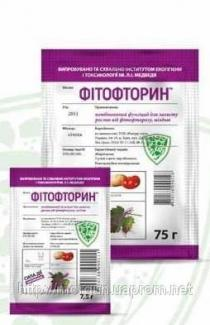 Фитофторин 75г - комбинированный фунгицид для защиты растений от фитофтороза