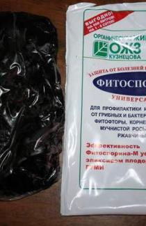 Фитоспорин-М - микробиологический препарат