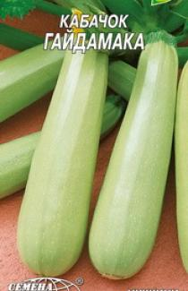 Семена кабачка Гайдамака 3г