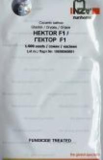 Семена огурца Гектор F1 500 шт