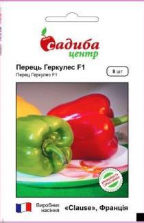 Семена перца Геркулес F1 8шт