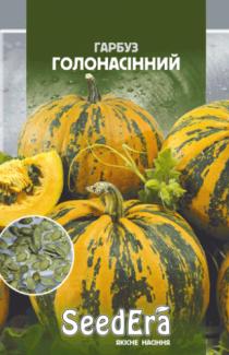 Семена тыквы Голосемянная 20г